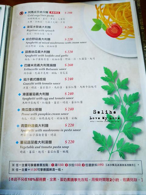 北投捷運站美食素食蔬食餐廳推薦阿馬非菜單menu