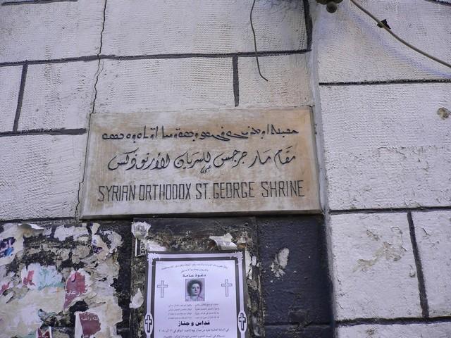 syrian orthodox