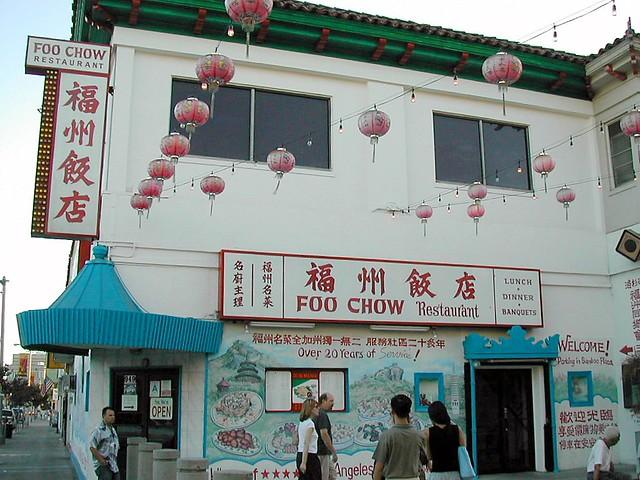 Foo Chow Restaurant Richfield Springs Ny