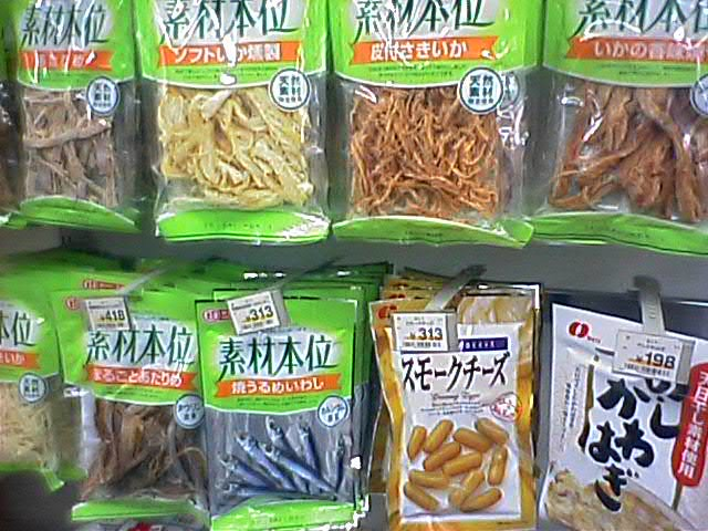 dried fish snacks flickr photo sharing
