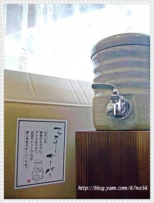 04252005 Tokyo 621
