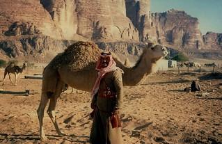 Wadi Rum Patrol