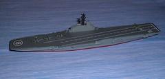 naval ship, vehicle, ship, motorboat, watercraft,