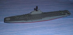 fast attack craft(0.0), torpedo boat(0.0), missile boat(0.0), lcvp(0.0), submarine chaser(0.0), motor torpedo boat(0.0), frigate(0.0), patrol boat(0.0), destroyer(0.0), warship(0.0), amphibious transport dock(0.0), heavy cruiser(0.0), battleship(0.0), naval ship(1.0), vehicle(1.0), ship(1.0), motorboat(1.0), watercraft(1.0),