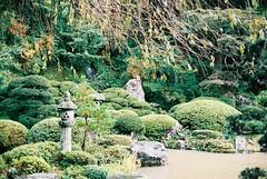 Gyokusenji