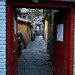 老家 Old home in Wenjiajie Hutong