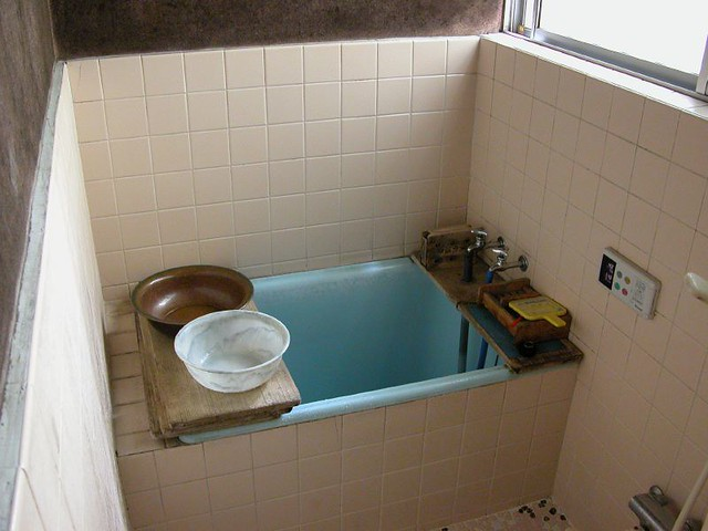 Traditional Japanese Bathtub Before Stepping Into The Tub Flickr Phot
