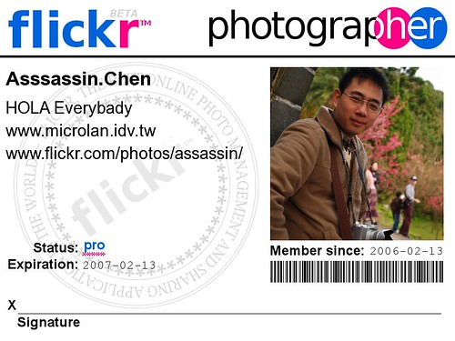 Id Badge Template Word - Free id badge template