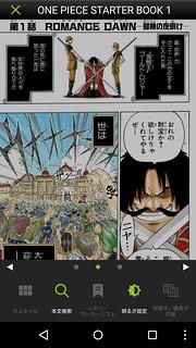 Doly ビューワーメニュー コミック 01