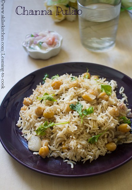how to make channa pulao