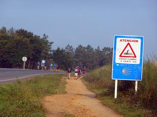 Day 12: Portomarin to Palas de Rei (25km) photos