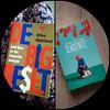 Uit (Willem Middelkoop - The big reset & Joost de Vries - Clauswitz) by Myora