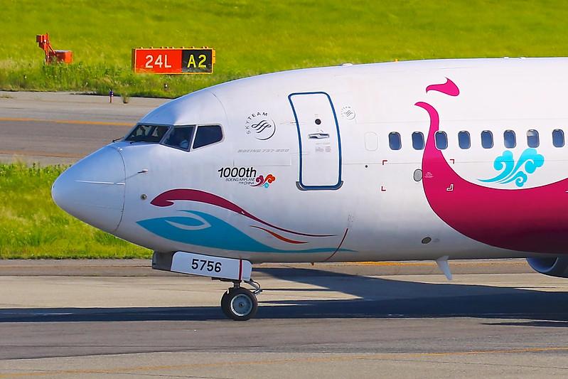 B-5756 CHINA EASTERN 中国東方航空 雲南公司 Boeing 737-800