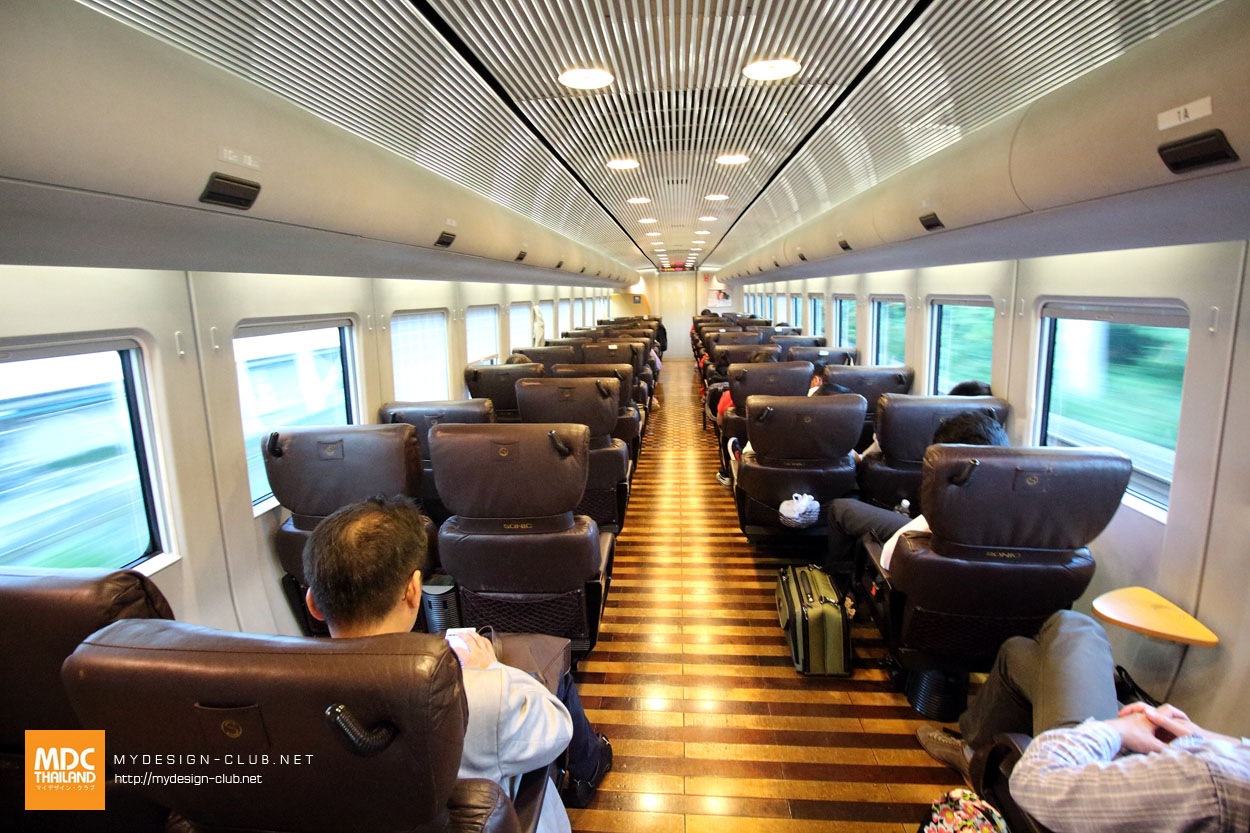 MDC-Japan2015-327