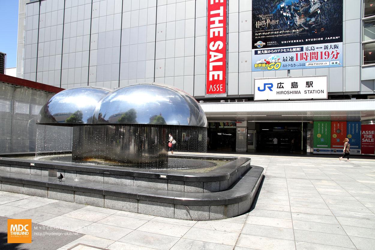 MDC-Japan2015-417