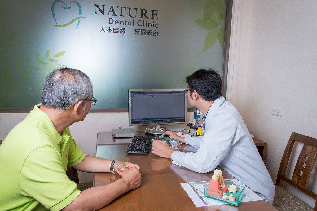 舒適如家的牙醫診所-帶爸爸到高雄人本自然植牙 (4)