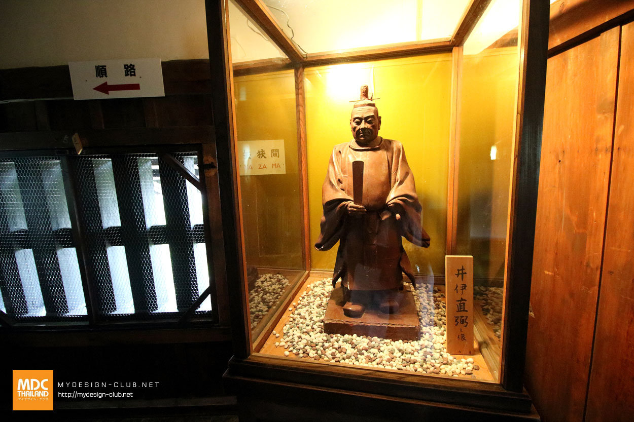 MDC-Japan2015-517