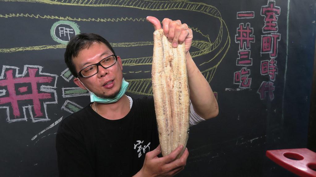 室町鰻丼三吃 (10)