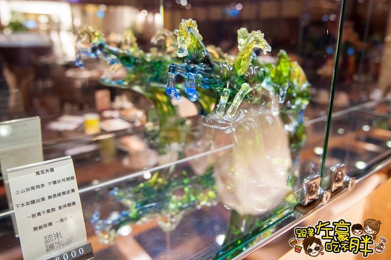 漢神巨蛋翠園餐廳-24