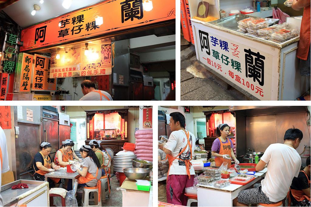 20150604-2九份-阿蘭草仔粿 (2)