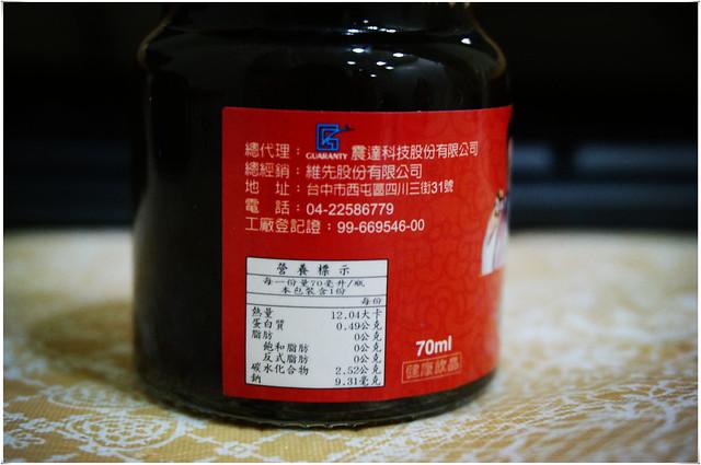 DSC08502_副本