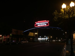 Photo Sunday: Entrance: University Heights