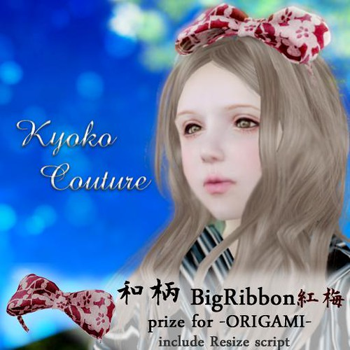 Kyoko Couture prize for ORIGAMI event