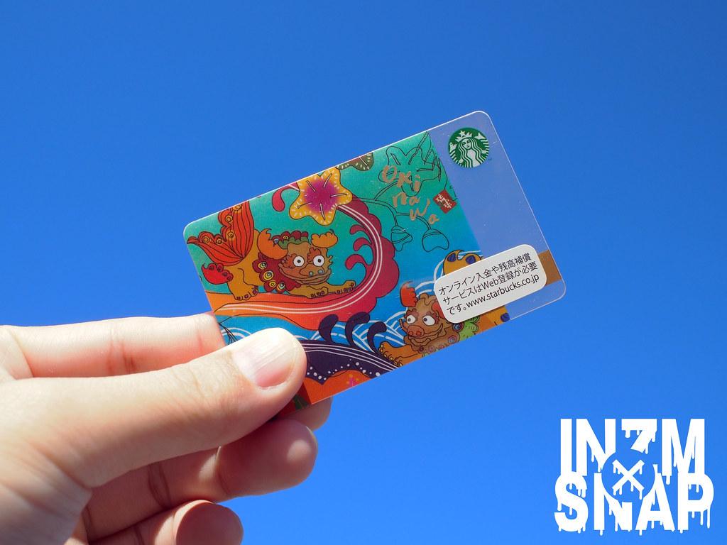 Starbucks Card   Okinawa City Edition