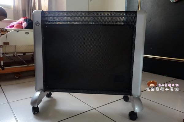 羅蜜歐雙面速暖電膜式電暖器 (6).JPG