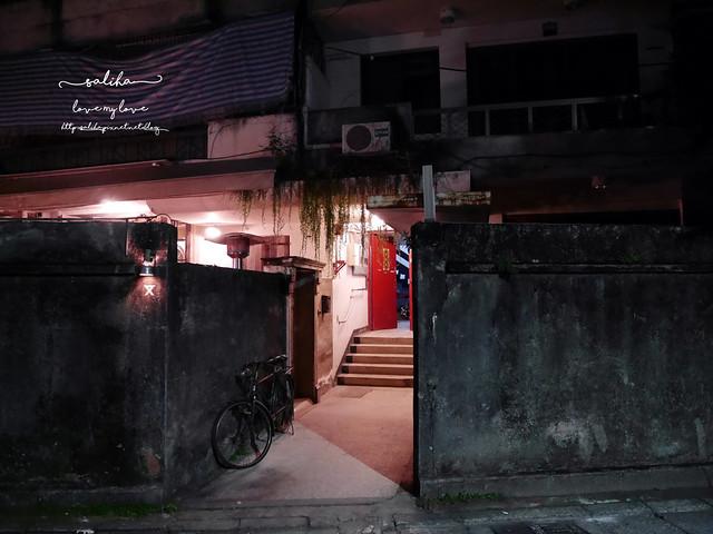 中正紀念堂老房子餐廳香色氣氛好 (1)