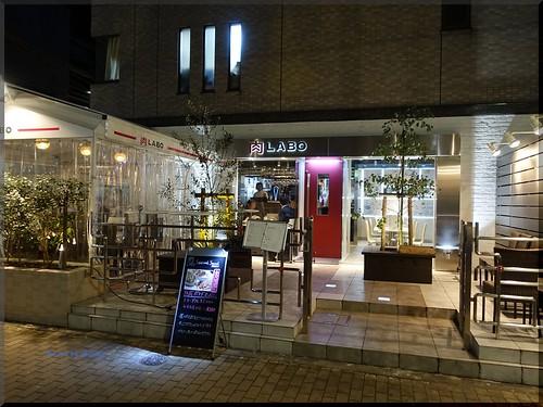 Photo:2016-12-20_T@ka.の食べ飲み歩きメモ(ブログ版)_お肉の研究所で肉とワインを楽しみましょう!【田町】 肉LABO_01 By:logtaka