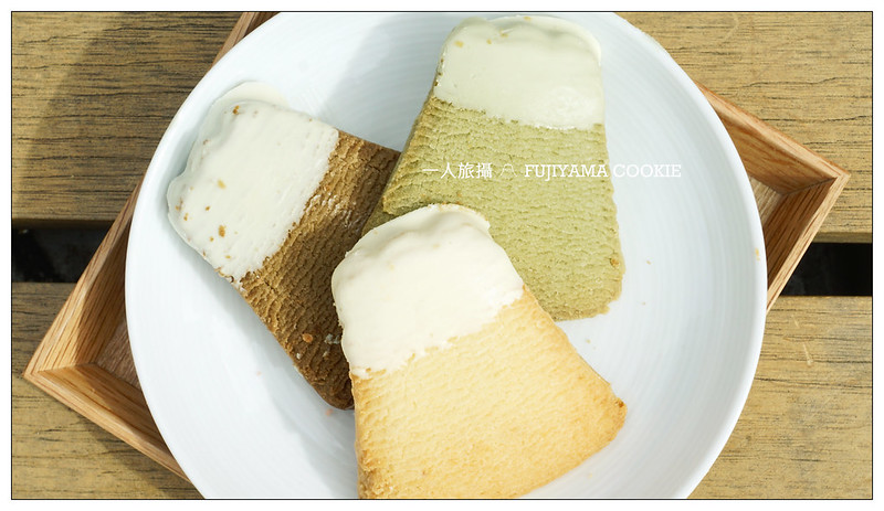 FUJIYAMA COOKIE 02