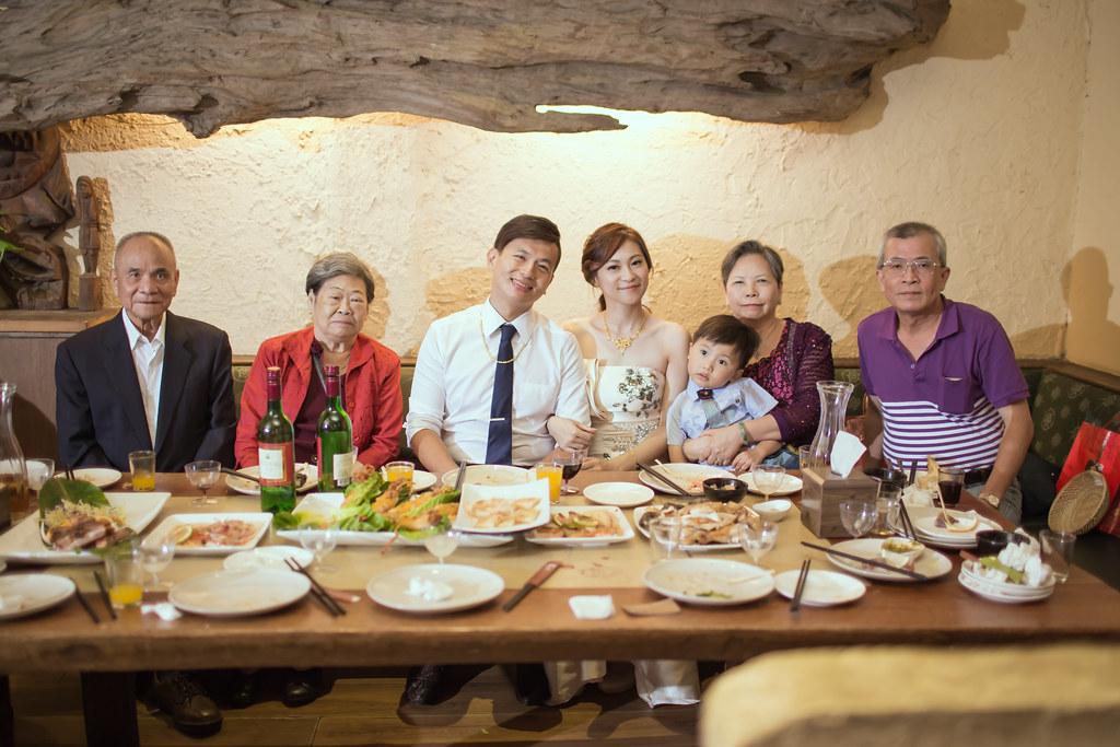 20150524打鹿岸原住民主題餐廳文定紀錄 (105)