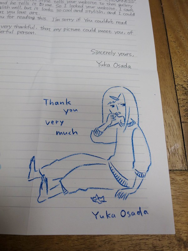 From Yuka