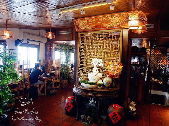 九份老街美食餐廳用餐下午茶泡茶喝茶 (1)