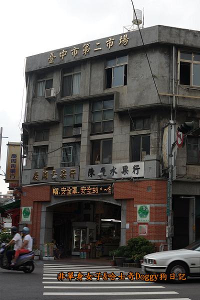 台中第二市場老賴紅茶菜頭粿蔥油餅餡餅04