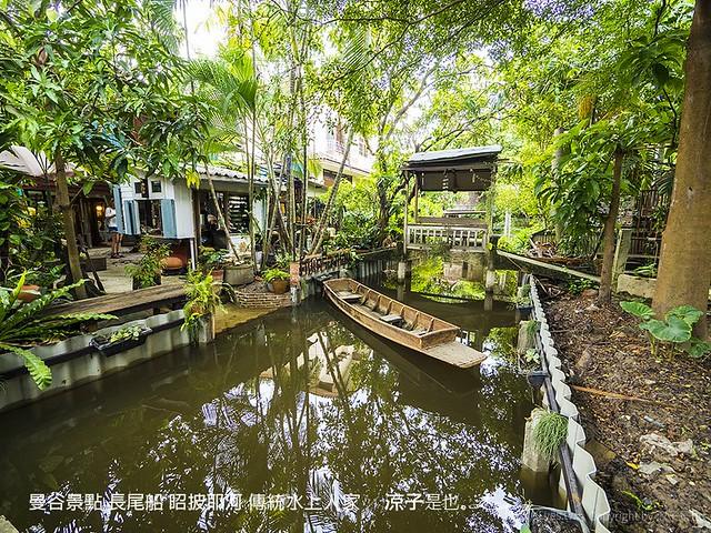 曼谷景點 長尾船 昭披耶河 傳統水上人家 103