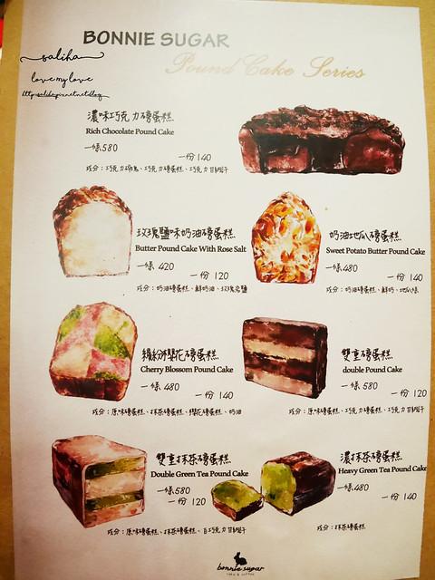 Bonnie sugar善導寺站台北車站附近咖啡餐廳下午茶 (12)