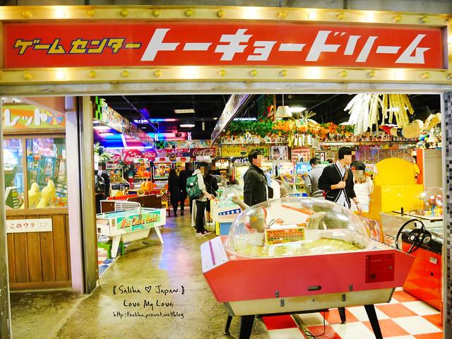 東京景點台場一丁目商店街台場美食 (7)