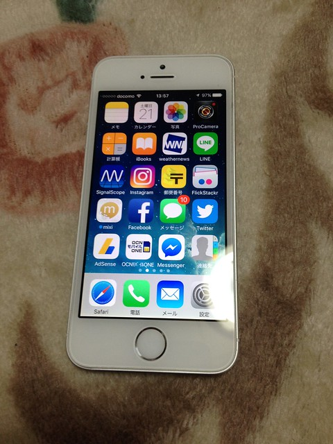 iPhone 5S 自分でバッテリーを交換する!