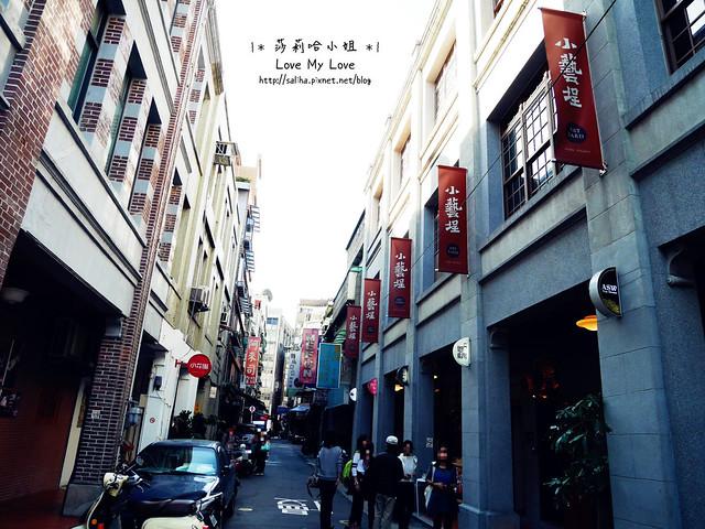 台北景點迪化街一日遊 (16)
