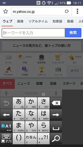 Screenshot_2015-06-04-16-11-18