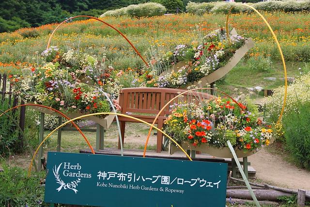神戸布引ハーブ園 / Kobe Nunobiki Hard Gardens