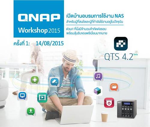 QNAP Workshop 2015