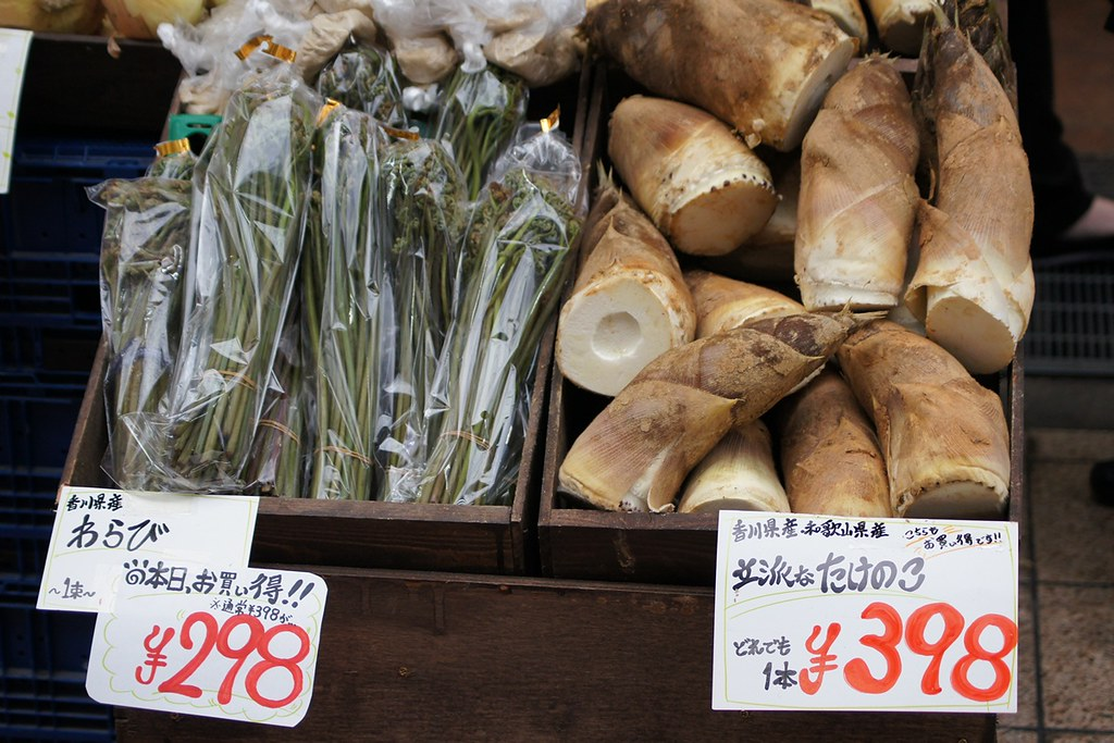 On the market in Osaka - fronds and bamboo shoots