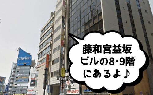 shibucli01-shibuyain