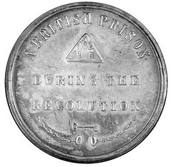 Suger House medal reverse
