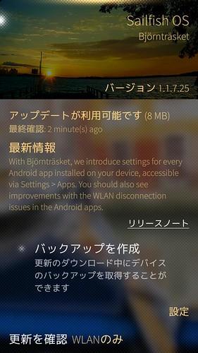 Sailfish OS v1.1.7.25