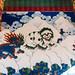 Narthang Monastery - Shigatse
