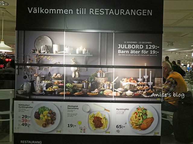 IKEA016